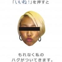 kisai_c
