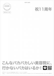 スクリーンショット 2016-02-29 20.06.01