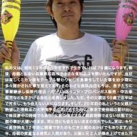 2016_10_20 (1)