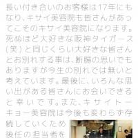 2016_10_20 (3)